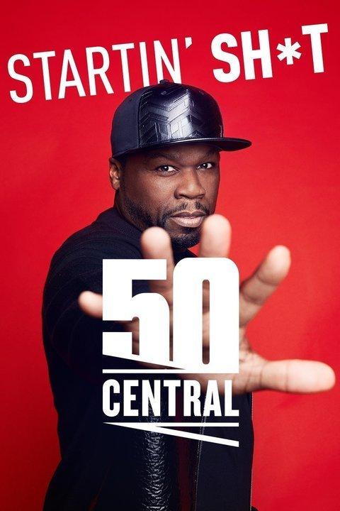 50 Централ