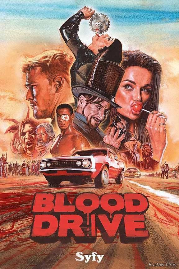 Кровавая гонка