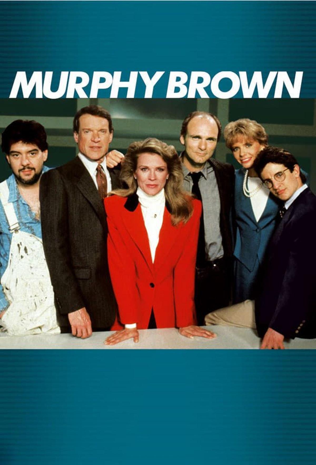 Мёрфи Браун